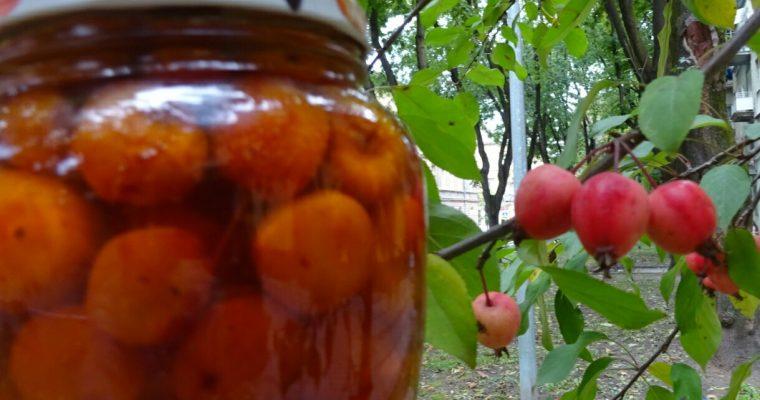 Райські яблука